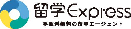 留学Express